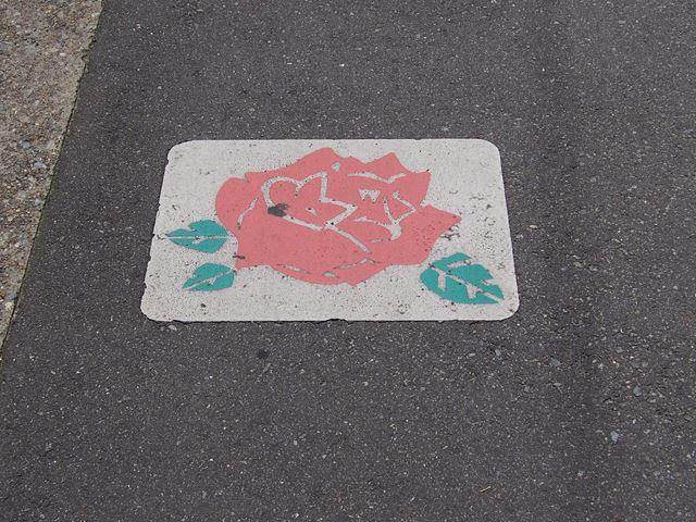 バラの道標1