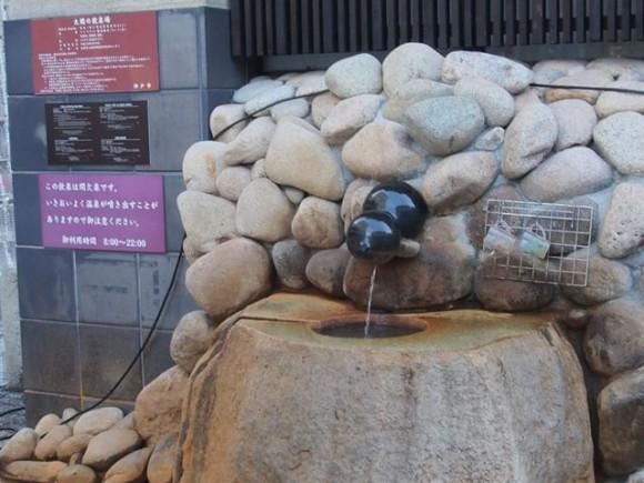 太閤の飲泉場