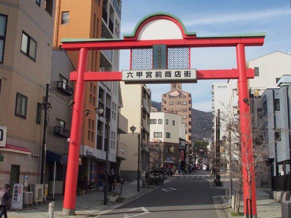 鳥居(六甲道近く)