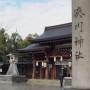 神戸七福神 ~湊川神社(毘沙門天)~