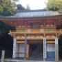 再度山大龍寺と再度山公園に行ってきました。